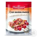 Spices Pripravka to the shashlick 30g