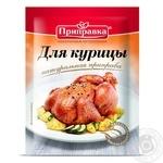 Приправа Приправка для курицы 30г