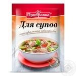 Spices Pripravka for soup 30g Ukraine