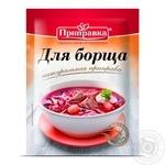 Spices Pripravka soup 30g Ukraine