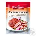 Spices Pripravka for salo 30g Ukraine