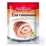 Приправа Приправка к свинине 30г