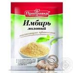 Spices ginger Pripravka ground 10g