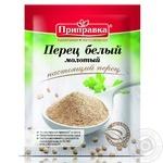 Spices black pepper Pripravka white ground 10g