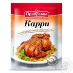 Spices Pripravka Curry 30g Ukraine