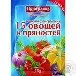 ПРИПРАВКА 15 ОВ/ПРЯН.75Г