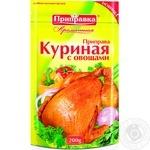 Специи Приправка овощи с курицей для грилю 200г Украина