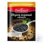 Перец черный Приправка 50г горошек Украина
