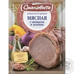 Spices Smakovita for meat 90g Ukraine