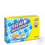 Масло Наш Молочник Селянское сладкосливочное 72.6% 200г Украина