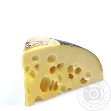 Сыр Билозгар Билозгар-экстра охлажденная 45%