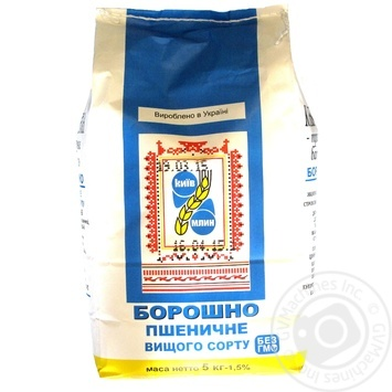 Борошно Київ Млин пшеничне 5000г - купити, ціни на Ашан - фото 4