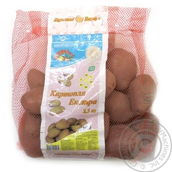 Картофель Ваши Овощи Экстра 2,5г