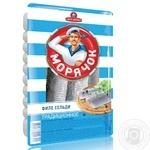 Fish herring Santa bremor Moryachok pickled 240g vacuum packing Belarus