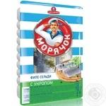 Fish herring Santa bremor Moryachok dill pickled 240g vacuum packing Belarus