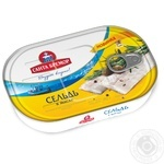 Santa Bremor Atlantic Herring Fillet in Oil 190g