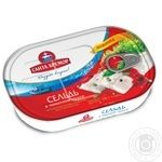Santa Bremor Atlantic Herring Fillet in Tomato Sauce 190g