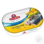Fish atlantic mackerel Santa bremor in oil 190g can Belarus