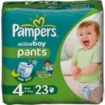 Пiдгузники-трусики Pampers Active Boy Maxi 9-14 кг для хлопчиків 23шт