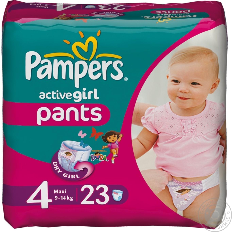 8dcad2c36679 Подгузники-трусики Pampers Active Girl Maxi для девочек 9-14 кг 23шт ...