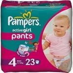 Пiдгузники-трусики Pampers Active Girl Maxi для дівчаток 9-14 кг 23шт