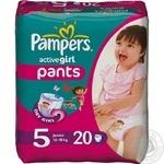 Подгузники-трусики Pampers Active Girl Junior 12-18 кг для девочек 20шт