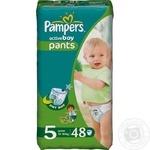 Подгузники-трусики Pampers Active Boy Junior 12-18 кг для мальчиков Джамбо 48шт