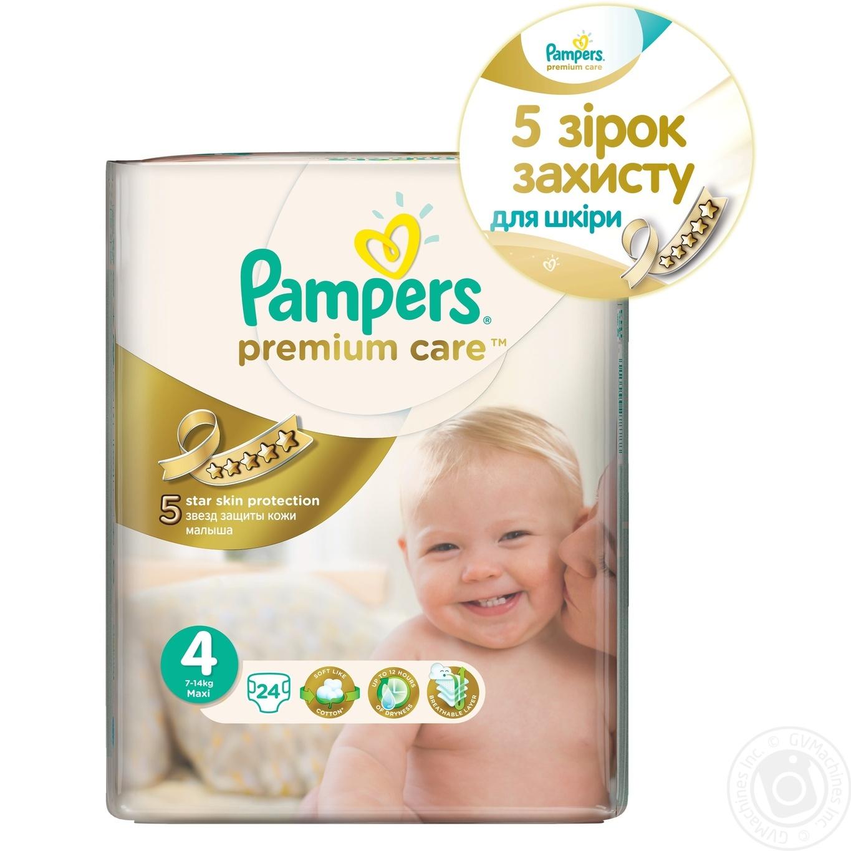 f01fb6e0ec99 Подгузники детские Pampers Premium Care Maxi 7-14 кг 24шт → Детское ...