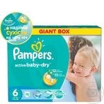 Подгузники детские Pampers Active Baby Extra Large 15+ кг Джайнт+ 76шт