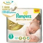 Baby diapers Pampers Premium Care 1 Small (2-5kg) Jumbo раск 94 pcs