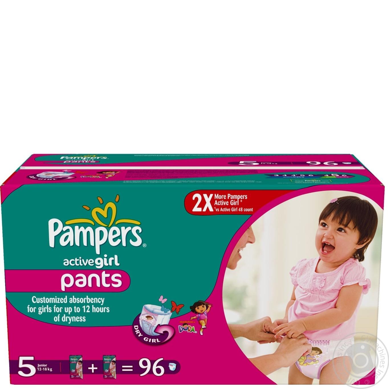 b8a9c1239410 Подгузники-трусики Pampers Active Girl Junior 12-18 кг для девочек 96шт