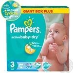 Подгузники детские Pampers Active Baby Midi 4-9 кг 132шт