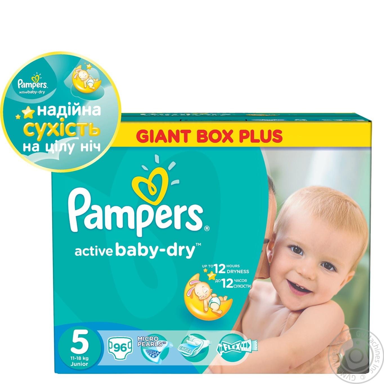 138c0efbd1b5 Подгузники детские Pampers Active Baby Junior 11-18 кг 96шт ...