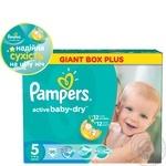 Подгузники детские Pampers Active Baby Junior 11-18 кг 96шт
