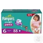 Пiдгузники-трусики Pampers Active Girl Extra Large 16+ кг для дівчаток 88шт