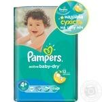 Пiдгузники Pampers Active Baby-Dry Maxi Plus Економ 9-16кг 45шт