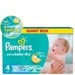 Подгузники детские Pampers Active Baby-Dry Maxi 7-14 кг Джайнт Плюс 90шт