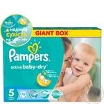 Пiдгузники дитячі Pampers Active Baby-Dry Junior 11-18 кг Джайнт Плюс 78шт
