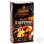 Кофе Плантер де Тропик Маэстро Эспрессо 100% арабика молотый 250г Франция