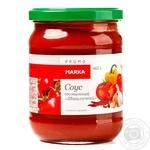 Sauce Marka promo For kebab sterilized 460g