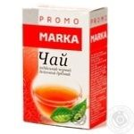 Чай індійський чорний байховий дрібнолистовий Marka Promo 80г