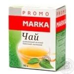 Tea Marka promo green 90g Ukraine