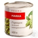 Vegetables pea Marka promo green pea 400g can