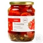 Marka Promо Pickled Tomatoes 680g
