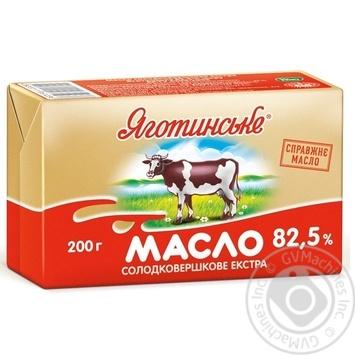 Yagotynske Sweet Cream Butter
