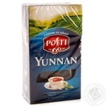 Black leaf tea Posti Yunnan 100g Poland