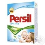 Порошок стиральный Persil Expert Sensitive с экстрактом Алоэ Вера 450г