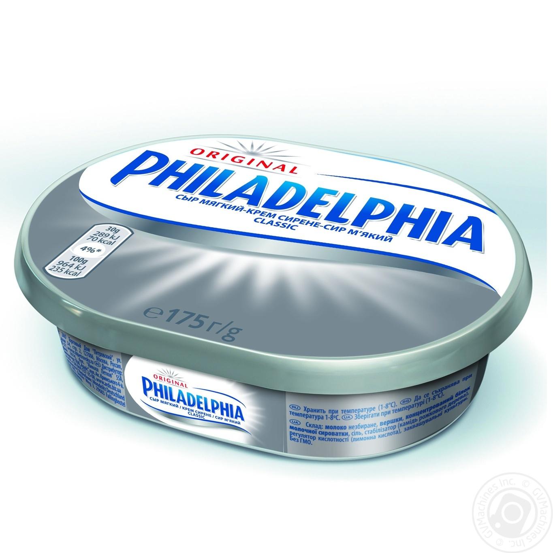 Cream-cheese Philadelphia Original 69% 175g → Dairy and Eggs → Cheese → Cream-cheese → Zakaz.ua ...