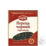 Перец черный Мрия горошком 10г