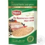 Spices Mria for salo 20g packaged